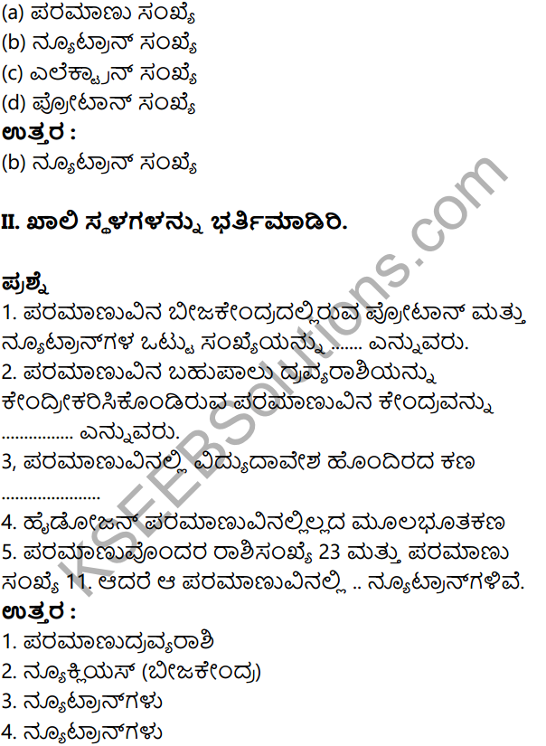 KSEEB Solutions for Class 8 Science Chapter 3 Paramanuvina Rachane in Kannada 3