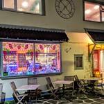The Cafe Bar, Preston