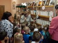Волшебный мир библиотеки