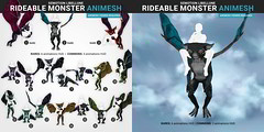 SEmotion Libellune Rideable Monster Animesh