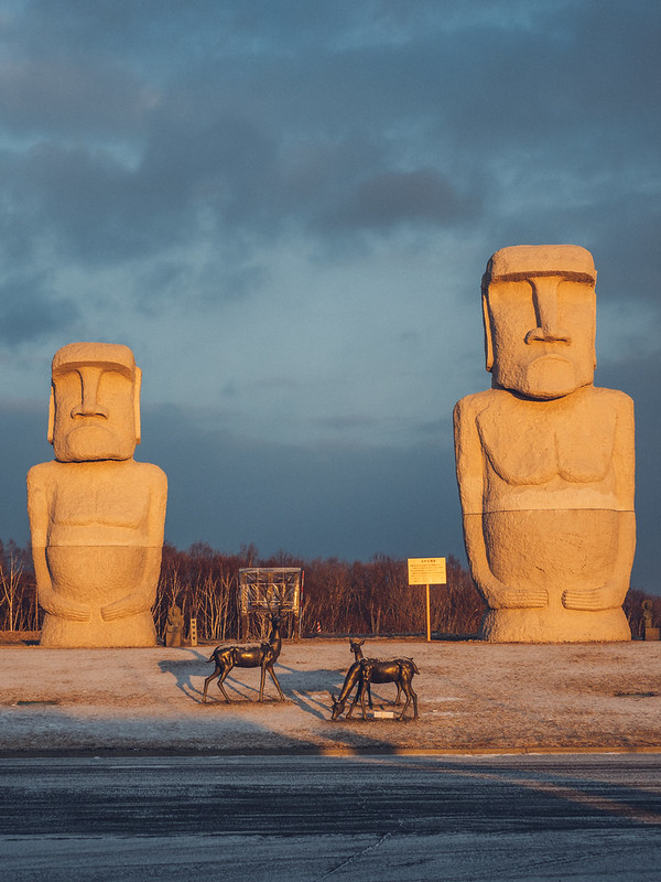 Moai|摩艾