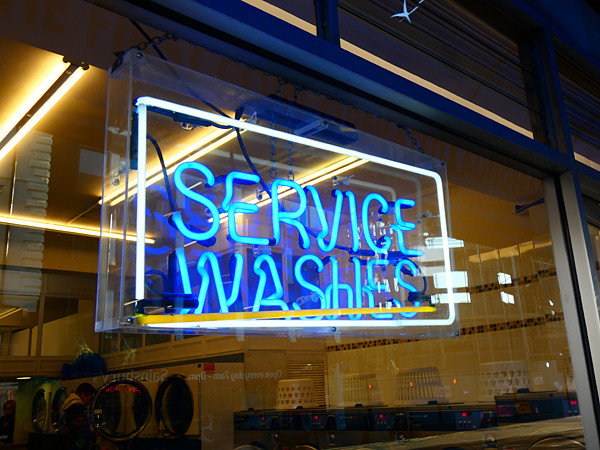 service washes