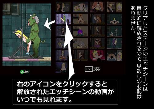 Alice and the Golden Key (アリスと黄金のかぎ)