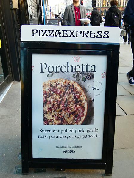 porchetta pizza