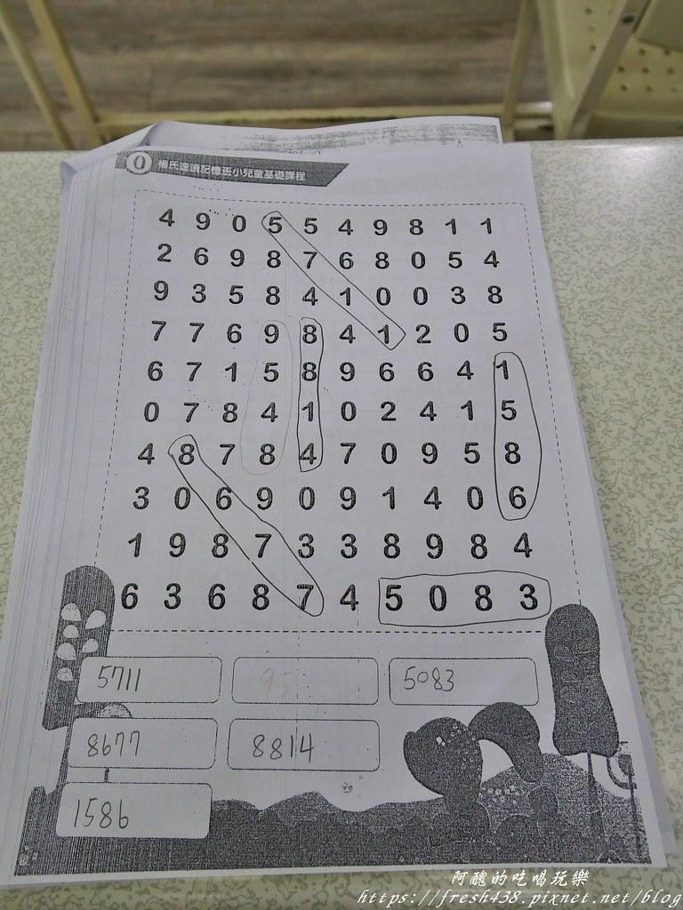 27將所看到數字依順序寫上並圈起來(數字在直向橫向或斜向)