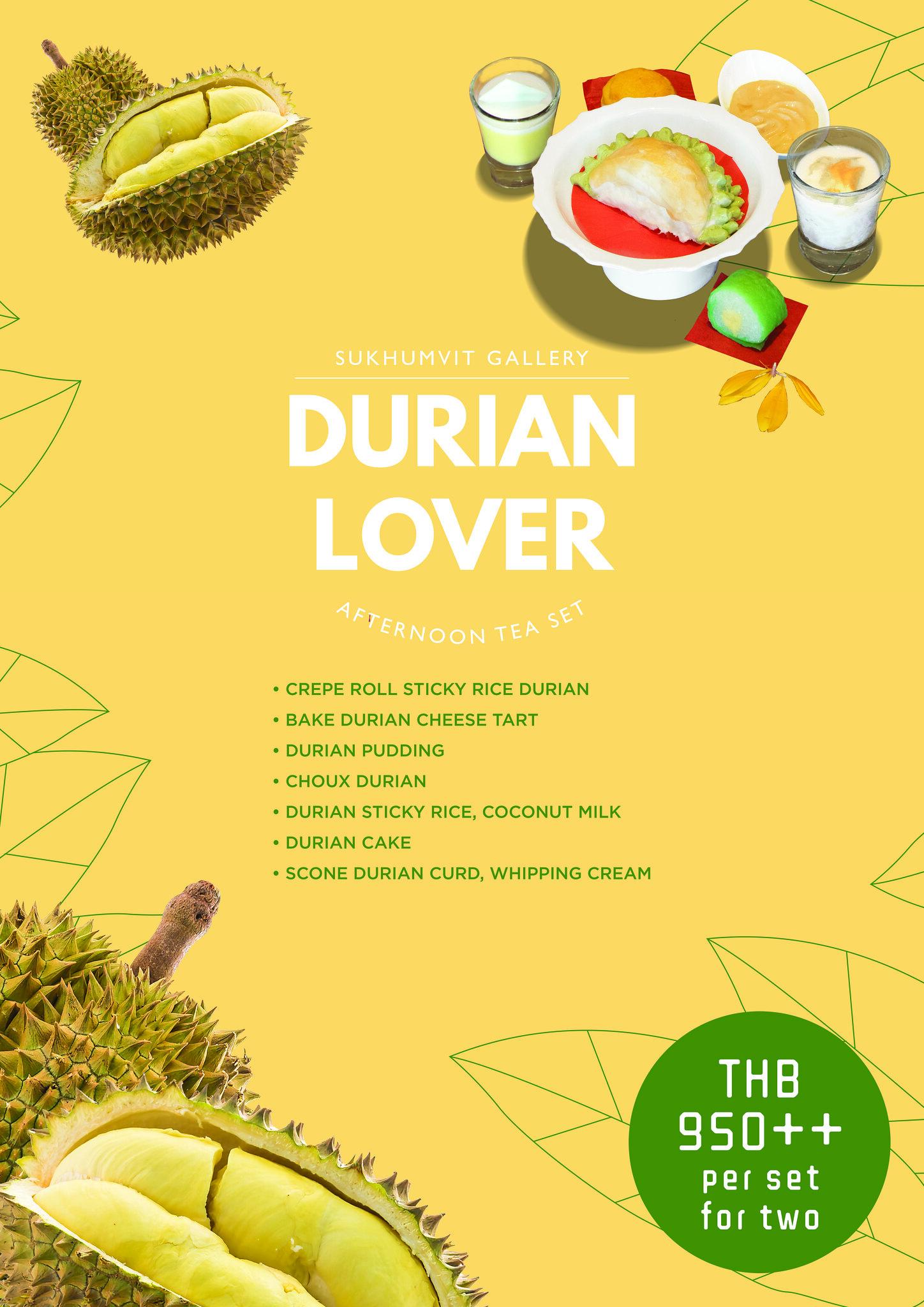 DURIAN_Menu