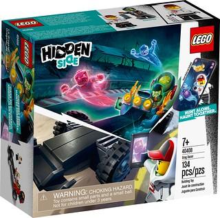 讓人心動的滿額禮登場! LEGO 40408 幽靈秘境系列「直線加速賽車」(Drag Racer)、LEGO 853990「復活節兔子」(Easter Bunny) 公開!