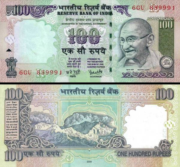 India p98h 100 Rupees from 2006
