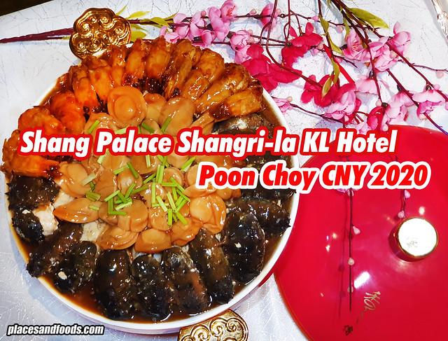 shang palace 2020
