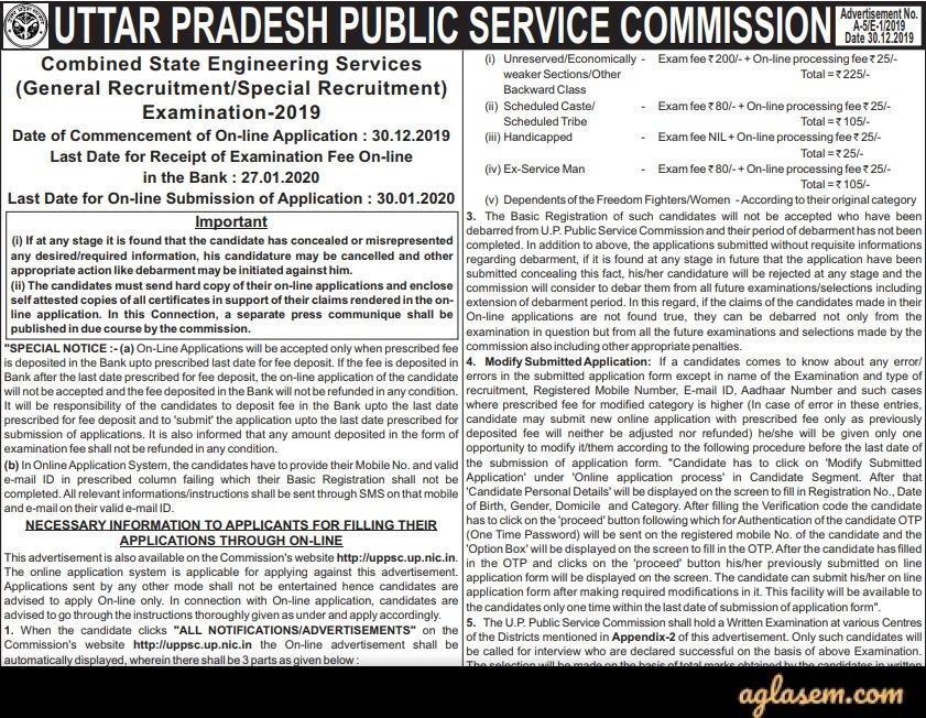 UPPSC AE UPPSC AE 2020: Exam on 01 Nov, 712 Vacancies for Assistant Engineer Recruitment