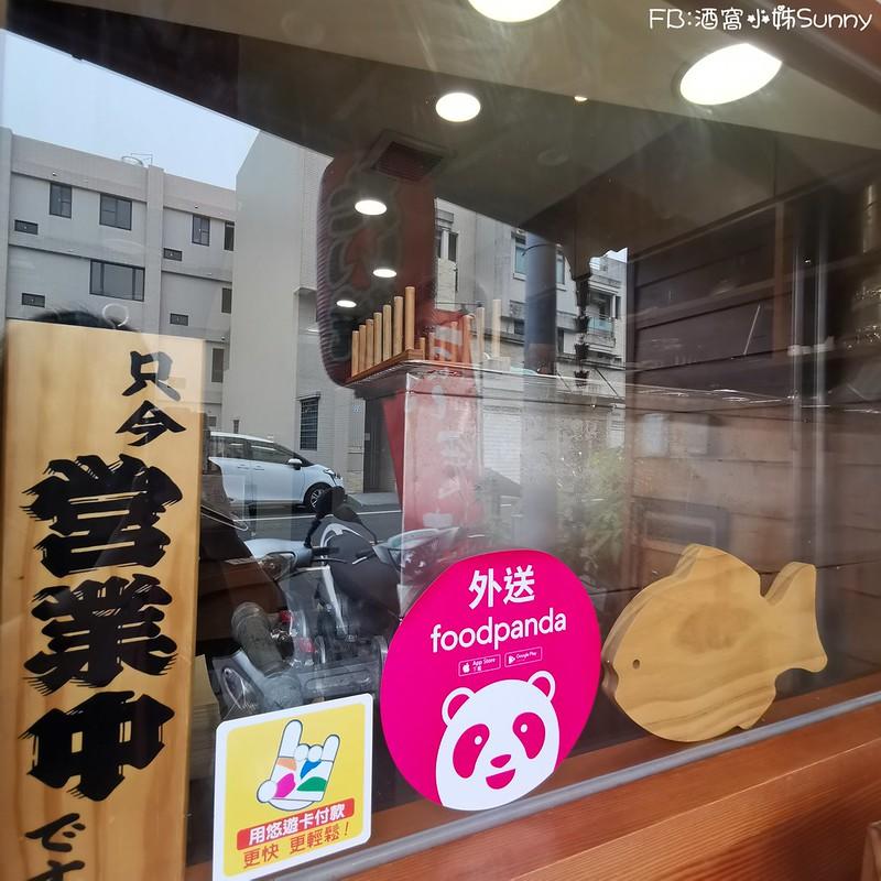 平安京鯛魚燒/嘉義美食/嘉義小吃/嘉義下午茶/嘉義鯛魚燒/嘉義甜點/西區美食/西區下午茶