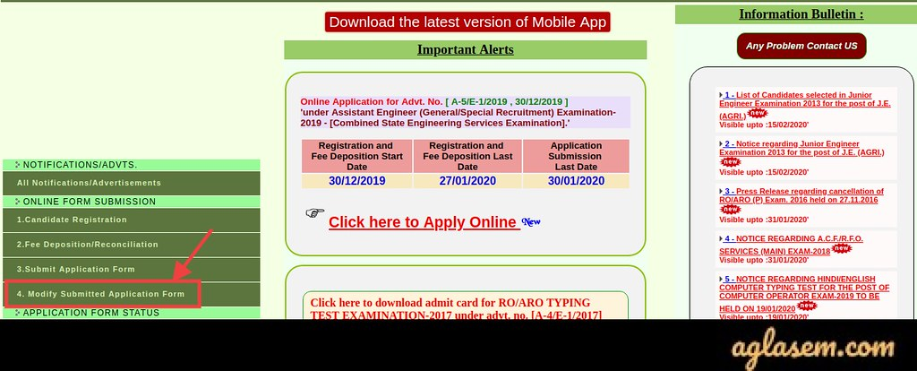 UPPSC AE 2020 Application Form Correction