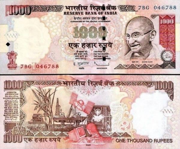 1000 Rupií India 2009, P100n
