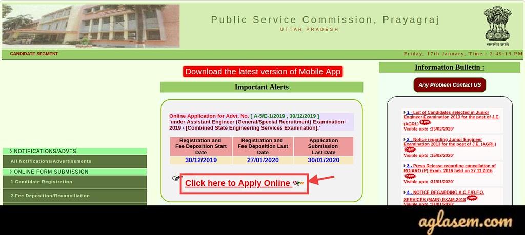 UPPSC AE Application Form 2020