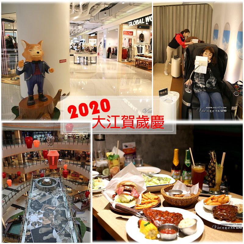 大江購物802
