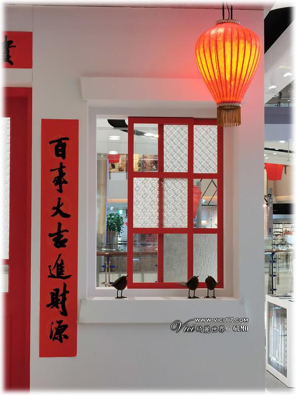大江購物520