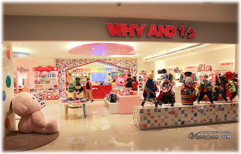 大江購物247