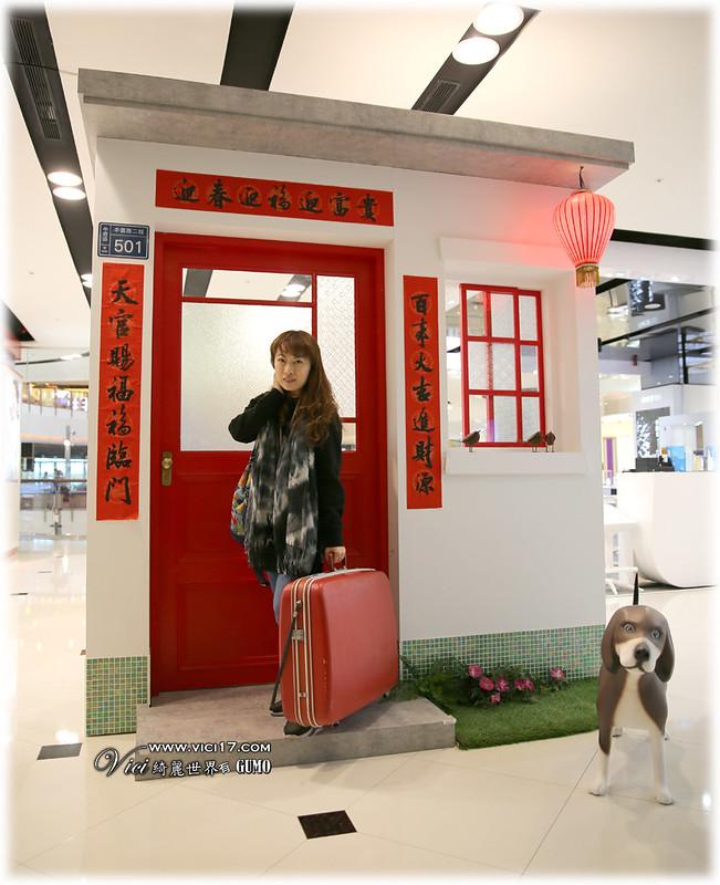 大江購物114