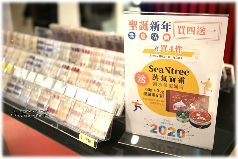 大江購物207