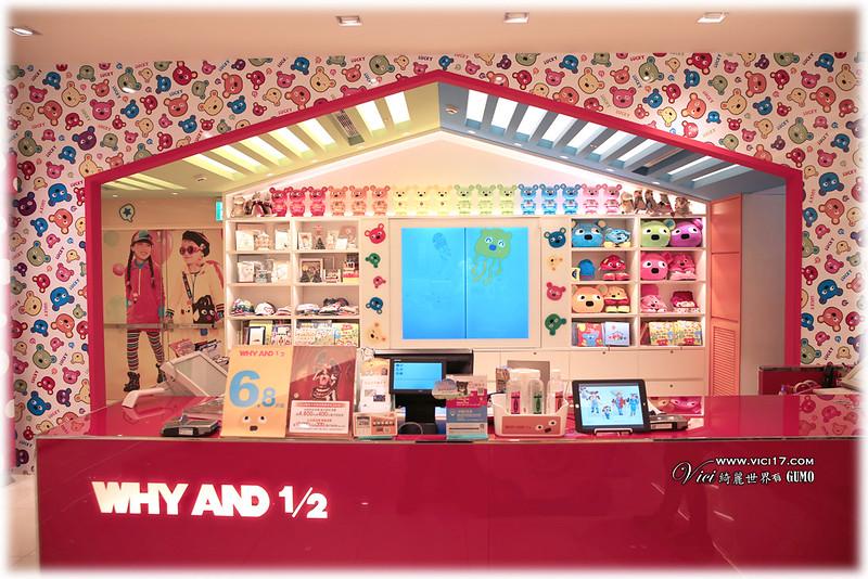 大江購物252