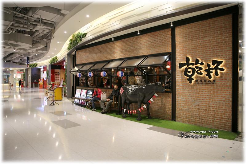大江購物180