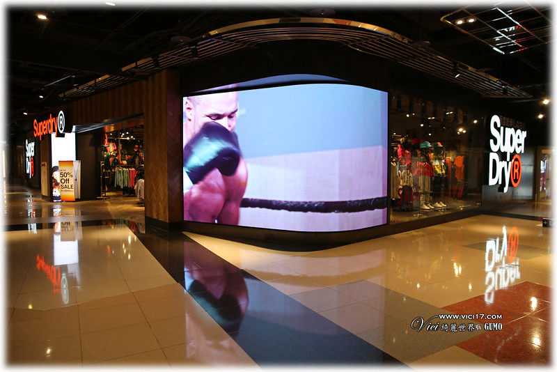 大江購物052