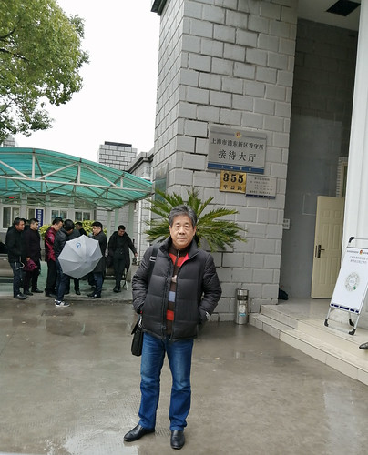 20200116-浦东看守所-4