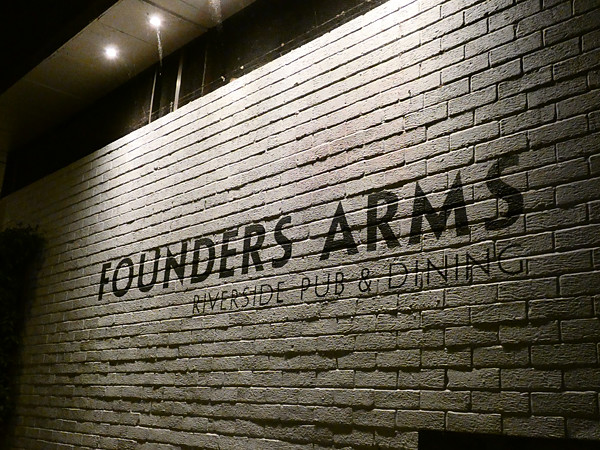 founders arms