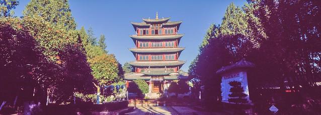 丽江万古楼(Wangu Pavillion, Lijiang, Yunnan Province)
