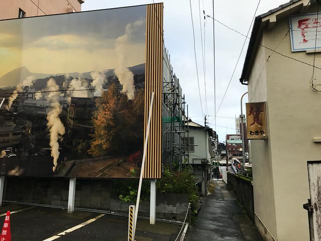 291-Japan-Beppu