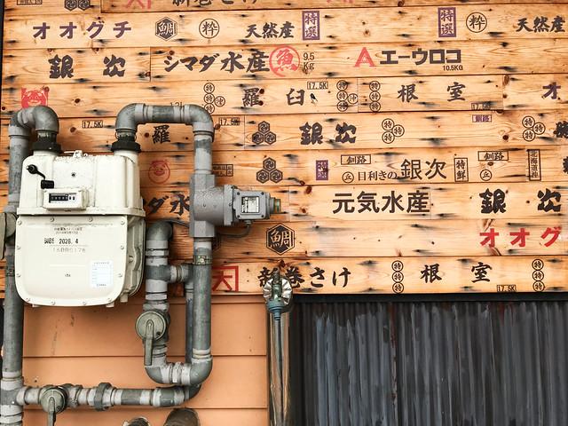 290-Japan-Beppu