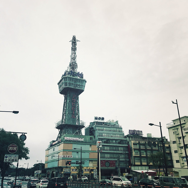 279-Japan-Beppu