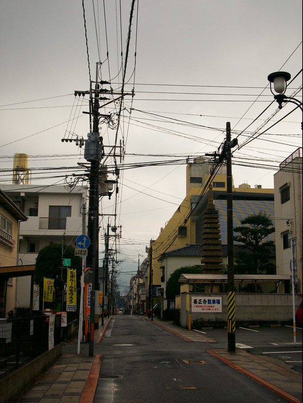 285-Japan-Beppu