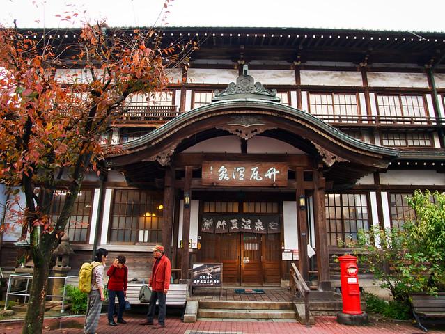 303-Japan-Beppu