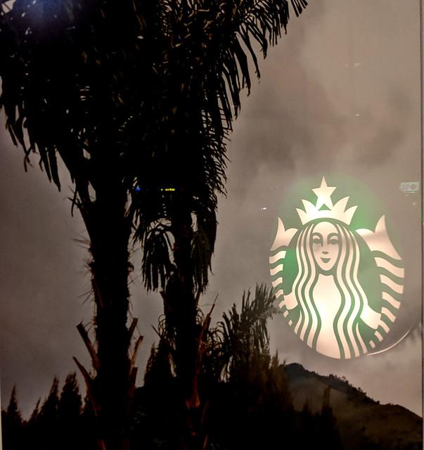 January 16: Starbucks Art