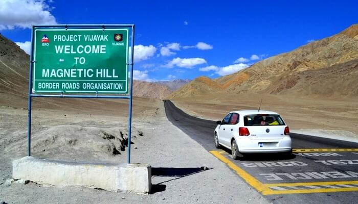 Magnetic Hill, Ladakh, India