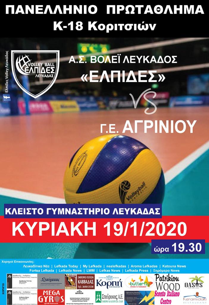 Poster-K18
