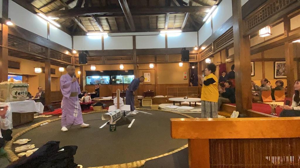 At Yoshiha