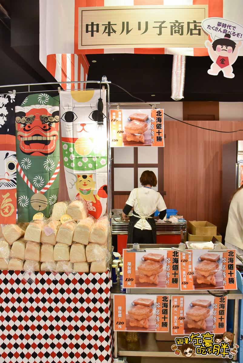 2020夢時代日本展-48