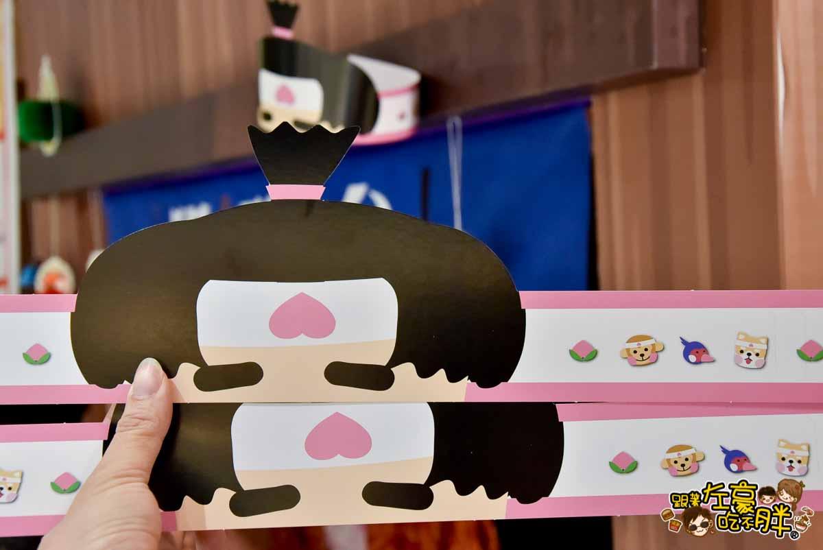 2020夢時代日本展-30