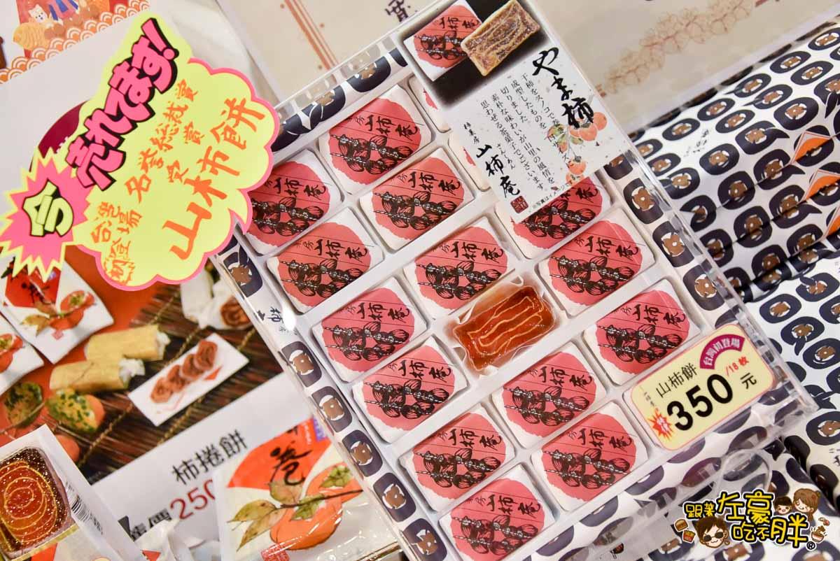 2020夢時代日本展-121