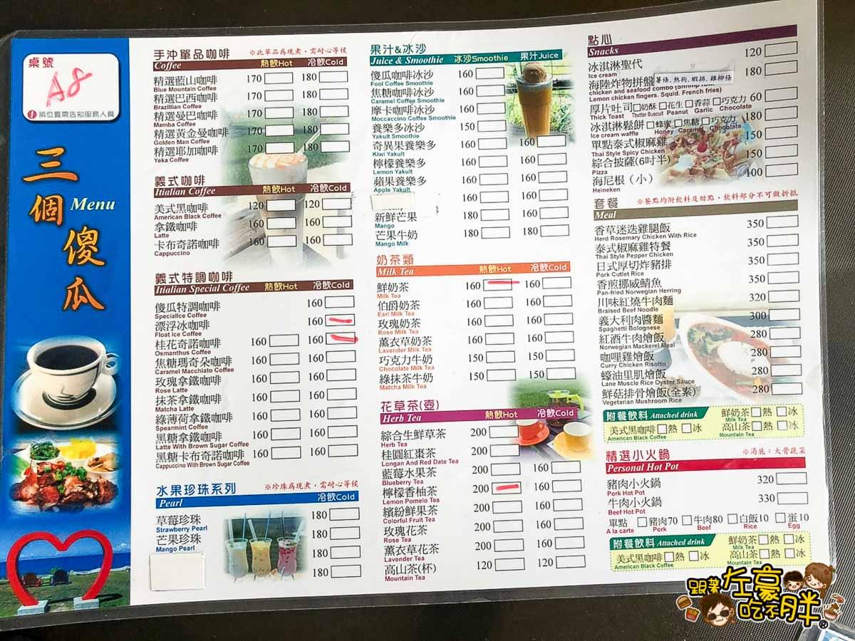 屏東美食三個傻瓜海景餐廳(墾丁景點)-19