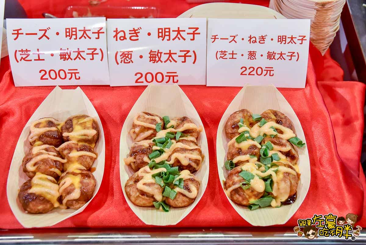 2020夢時代日本展-110