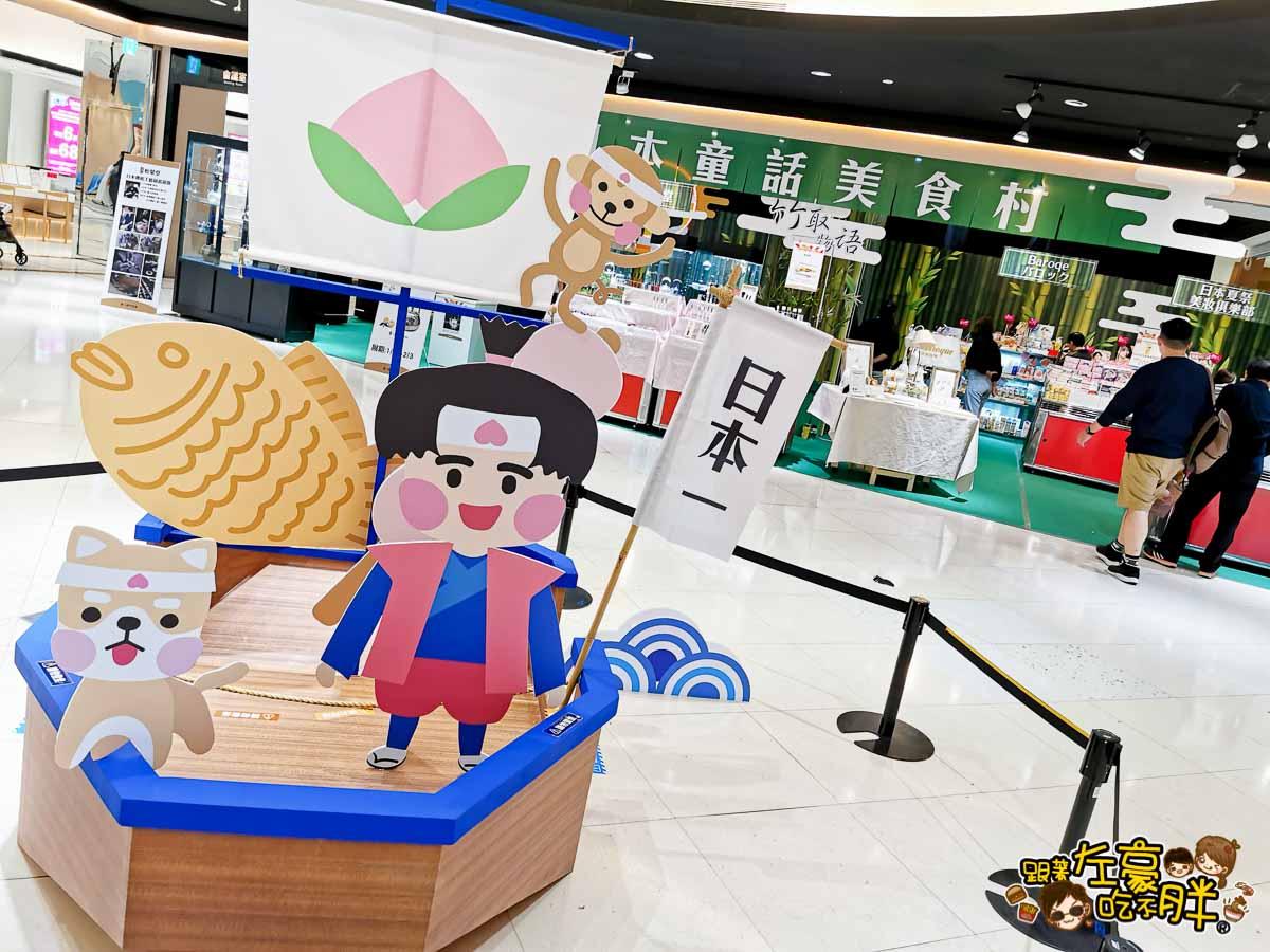 2020夢時代日本展-1