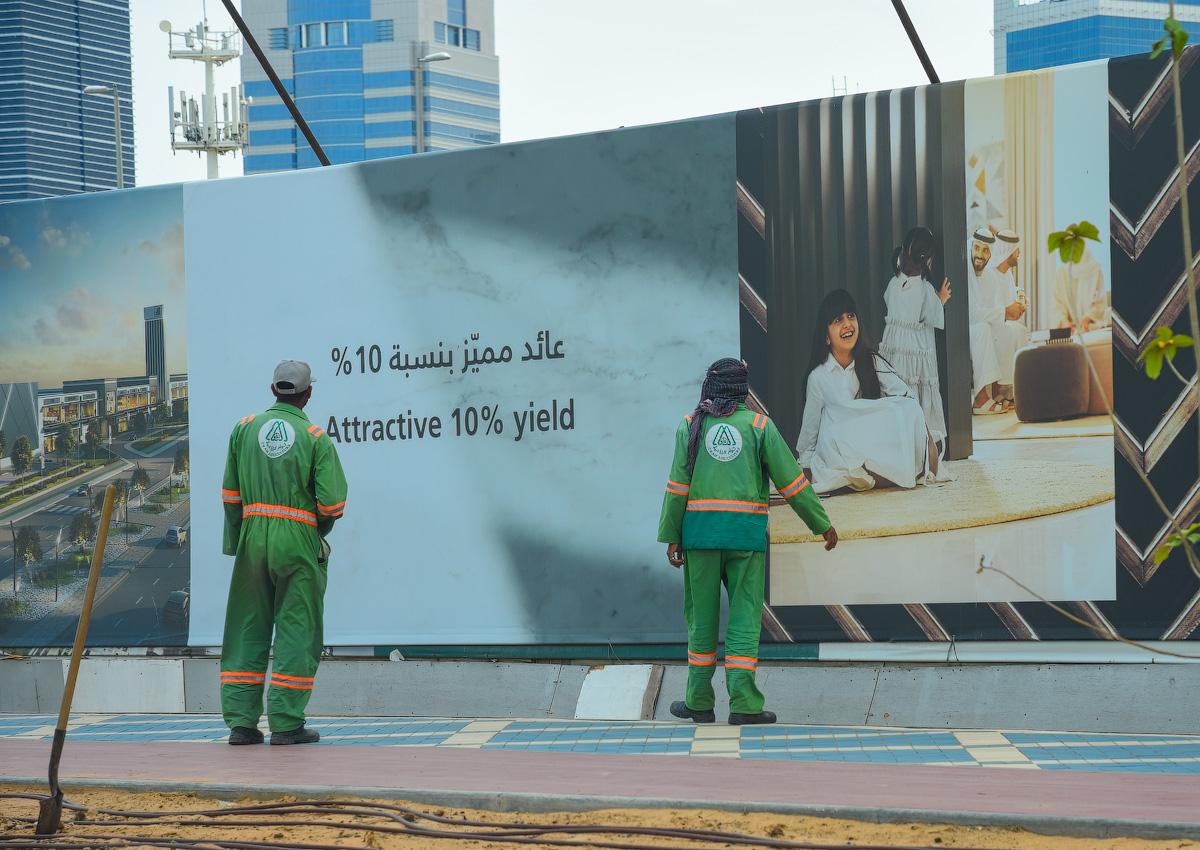 АБУ-ДАБИ: БУДНИ И ПРАЗДНИКИ НЕФТЯНОЙ АРХИТЕКТУРЫ Abu-Dhabi-Architect-(20)