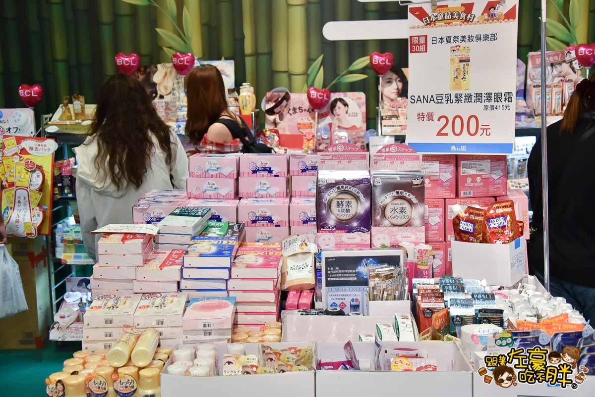 2020夢時代日本展-154