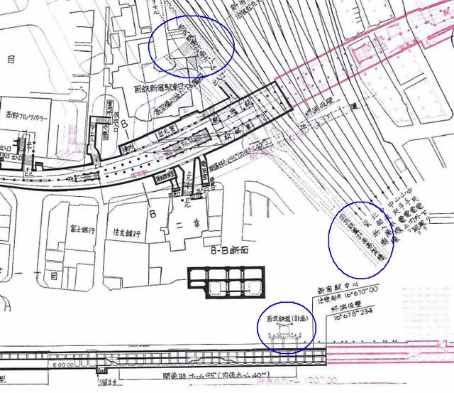 西武新宿駅と丸ノ内線