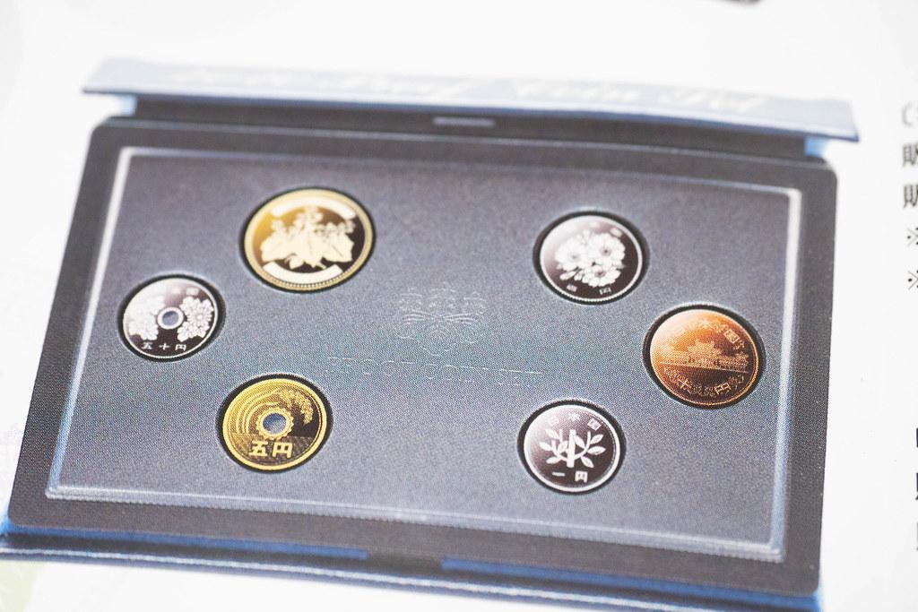 japan_mint_coin2020-9