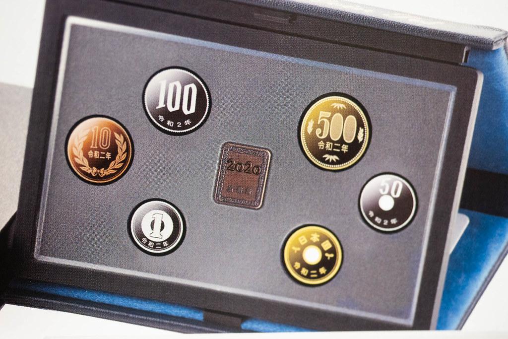 japan_mint_coin2020-3