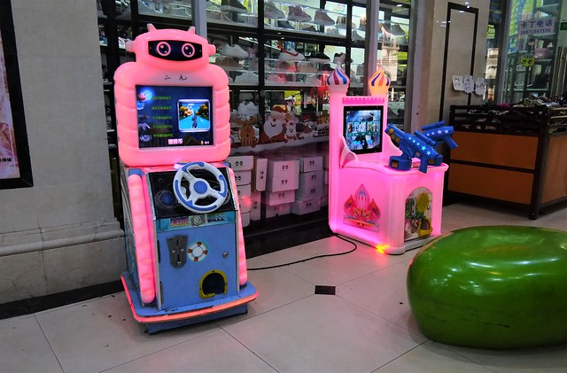 China Wuhan colorful video games seen in Optics Valley Plaza mall -